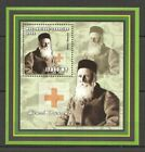 Mint S/S  Red Cross Medicine Henry Dunant 2002 from Mozambiue   avdpz