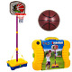 Fineway Portable Adjustable Junior Basketball With Ball & Stand Play Sports Set