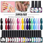 BORN PRETTY 6ml Nagel Gellack Soak off Nail Gel Polish Maniküre Gel UV Nagellack