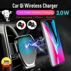 QI Wireless Fast Charger Gravity Car Air Vent Holder For iPhone Samsung S9+ S10