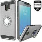 For Samsung J2, J2 Pure/Core/Dash Brushed Magnetic Stand Case + Tempered Glass