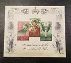 Egypt , 1951 King of Eygpt & Sodan SSS MNH crystal gum super xtra ١١