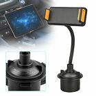 "Universal Adjustable Car Cup Holder Mount for Samsung Galaxy 4-7.5"" Phone Tablet"