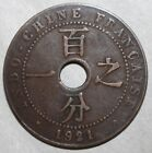 RARE French Indochina 1 Centime Coin 1921 NM KM# 12.2 Vietnam France KEY DATE!