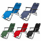 New Reclining Folding Beach Garden Patio Sun Lounger Chair In 5colours Uk Seller