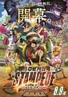"""One Piece Stampede Poster Japanese 2019 Movie size 11x17"""" 16x24"""" 24x36"""" #1"""