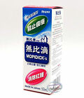 Mopiko MOPIDICK-s Roll-on Lotion Soothe Insect Mosquito Bites relief 50ml health
