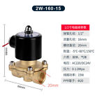 Electric Solenoid Valve Air Water Gas Oil Brass Normally Closed 12V 24V 240V US