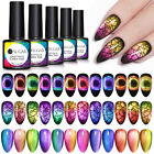 UR SUGAR 7.5ml Magnetisch Nagel Gellack Cat Magnetic Nail Polish Soak Off Gel
