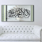 Islamic Wall Stickers Kalima Islamic Wall Art Murals Islamic Calligraphy Quran 4
