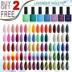 Kyпить Lavender Violets 8ml Soak off UV LED Nail Gel Polish Color Base Top Coat Varnish на еВаy.соm
