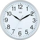 Hito Silent Wall Clock Non Ticking 10 Inch Excellent Accurate Sweep Movement Gla