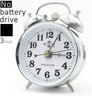 Besplore Old Fashioned Double Bell Mechanical Wind Alarm Clock,Silver