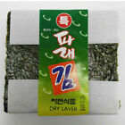 (Wholesale) Korean Premium Parae Seaweed Dried Yaki Raw Gimbap Roll 100 Sheets