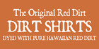 Hawaii T-Shirt Original Red Dirt M (Dyed with PURE Hawaiin RED DIRT) NEW From Fl image