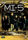 MI-5: Volume 5 (DVD, 2008) $17.99 USD on eBay