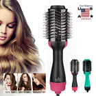 4In1 One Step Hair Dryer and Volumizer Brush Straightening Curling Iron Comb New
