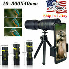 4K 10-300X40mm Super Telephoto Zoom Portable Monocular Telescope Tripod + Clip