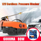 12V High Pressure Cleaner Washing Home Portable Wireless Car Wash Water Gun