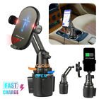 Adjustable Car Cup Holder Qi Wireless Charger Phone Mount Fast Charging Station