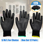 12/24 Pairs PU Nylon Safety Coating Work Gloves Palm Protect Builders Grip