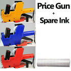 """3 Colors Price Gun/Retail Pricing Label/Tag WITH """"£"""" Sign + Spare Ink"""