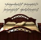 Lord Of The Rings Wall Art Decal Sticker One Ring To Rule Them All Elvish LOTR