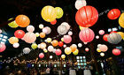 "10X 12"" Color Chinese paper lanterns+ LED Light Wedding Party Floral decoration"