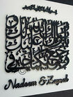 Personalised Islamic Shadi Wedding Gift Calligraphy Islamic Art Canvas Plaque