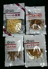 4 Delicious kinds of squid fried roasted stringed dried squid japanese snacks