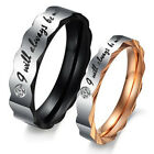 Fashion lace Titanium Steel Promise Ring Couple Wedding Bands Lover gift