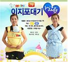korean style Podaegi Baby Carriers Baby Gear (Yellow Color)