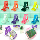 New Portable Folding Holder Multi-stand For iPhone 4S 5 Galaxy S3 S4 LG Nexus 4