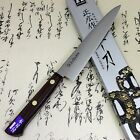 Masahiro Japanese Chef Kitchen Knife Carbon Steel Petty Knife Seki