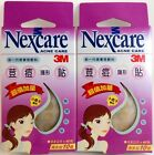 3M NEXCARE ACNE CARE PIMPLE STICKER PATCH, MANY SIZE&QTY&CHOICE