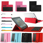 Removable Bluetooth Keyboard w / Leather Cover Case For 7''-10.1'' inch Tablet PC
