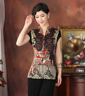 red yellow Chinese style Women's evening Top's T-shirt blouse 6.8.10.12.14.16.18