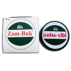 Zam-Buk Herbal Medicated Ointment Balm Relief Pain Bruise Burn Itchy 8 18 36 g.