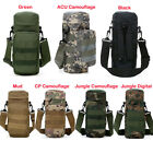 Molle Outdoors Tactical Gear Water Bottle Pouch Kettle Waist Shoulder Army Bag