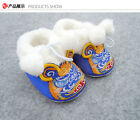 New Chinese baby tiger shoes #13