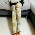 Fashion Casual Women Slim Geometric Patterns Nine Points Legging