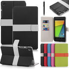 Ultra Slim Stand Leather Smart Case Cover For Google Nexus 7 FHD 2nd Gen 2013 NW