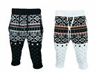 Men's French terry Aztec printed jogger shorts