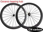 Ceramic bearing R13 hub 50mm Tubular carbon bike road wheels 20.5mm,23mm,25mm