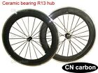 Alloy braking surface Ceramic bearing R13 hub 80mm Clincher carbon road wheelset