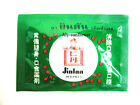 Jintan red pills japanese refreshing breath & relief sore throat popular pill