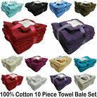 LUXURY 10 PIECE TOWEL BALE SET 100% PURE EGYPTIAN COTTON FACE, HAND, BATH TOWELS