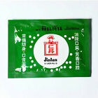 Jintan silver pills japanese refreshing breath & relief sore throat popular pill