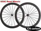 650C 50mm clincher carbon road Racing bike wheels Tubeless compatiable