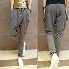 Men's Comfy Soft Black Gray Casual Long Harem Pants Stage Cool Baggy Trousers